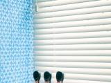 Sherwood  venetain blinds